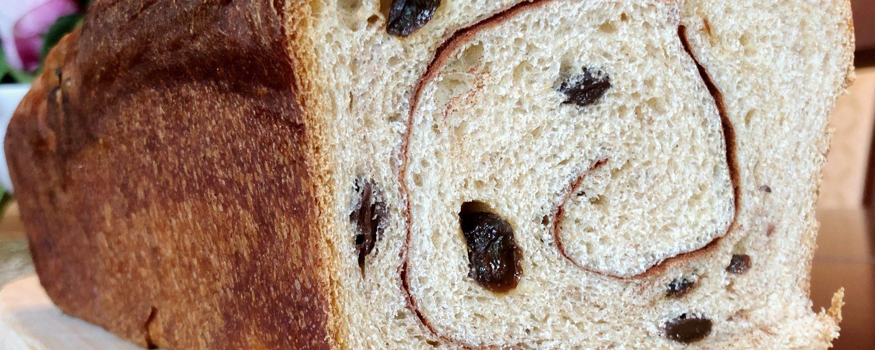 Raisin Bread with a Cinnamon Swirl